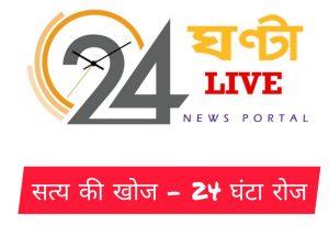 24ghontalive.com