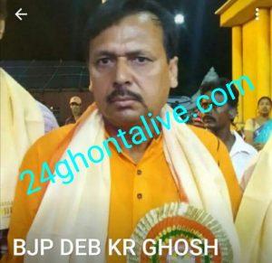 तृणमुल कर रही भाजपा का काम, पैकेट और मिठाई से चुने जा रहे सभापति का नाम 4
